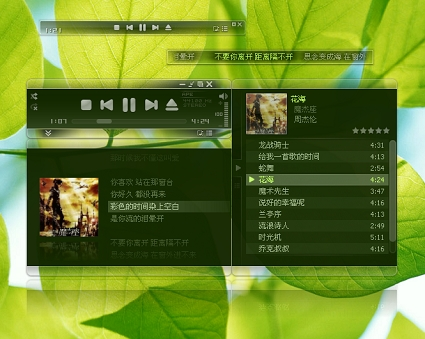 airplay 20090524