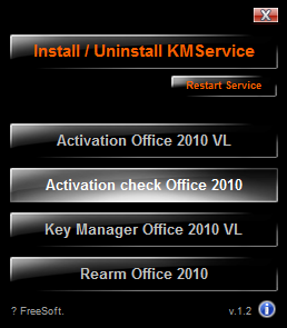 KMS-Activator-1.2